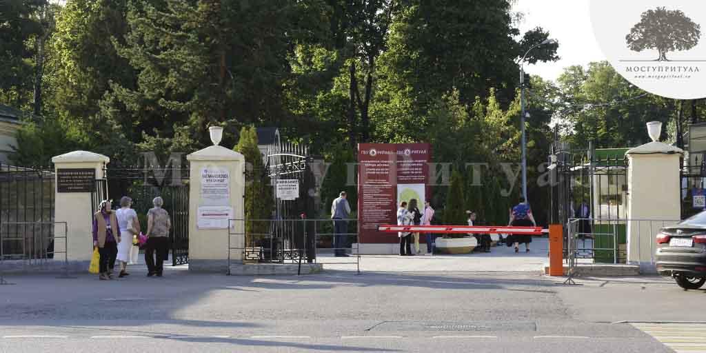 Ваганьковское кладбище - главный вход (МосГупРитуал)